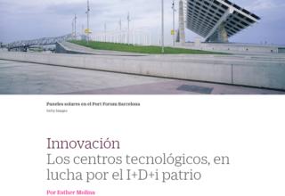"""Reportaje sobre los Centros Fedit en El Pais Retina """"Los centros tecnológicos, en lucha por el I+D+i patrio"""""""